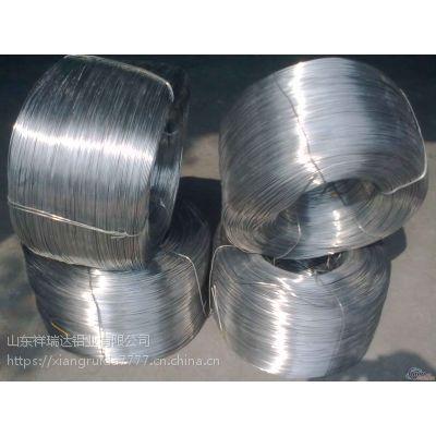 厂家专业生产铝线 铝杆 脱氧铝杆 9.5mm铝线 12mm铝杆