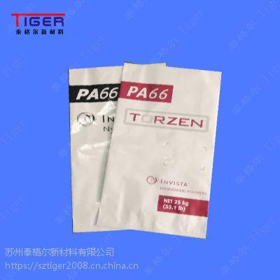 PPS塑料粒子重包装25公斤袋 铝箔背封风琴袋泰格尔定做