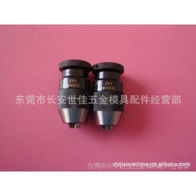 厂价直销YL自动型钻夹头,0-3.0的夹持范围.适用于各式细孔放电机