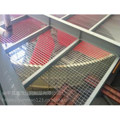 厂家生产销售镀锌钢格板 钢格板吊顶 钢格板实力厂家