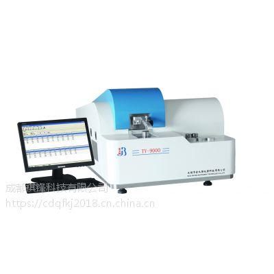 四川TY-9000型全谱直读光谱仪
