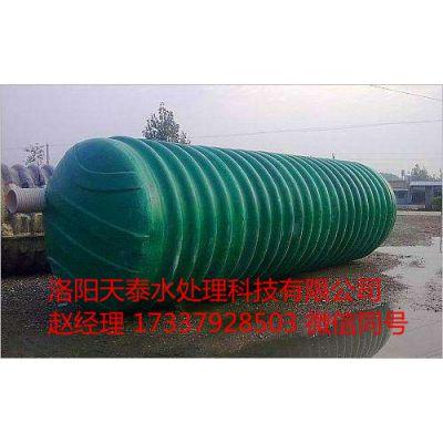 复合型化粪池,义马波纹玻璃钢化粪池案例