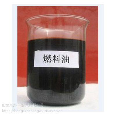 广东佛山大量供应环保锅炉燃料油