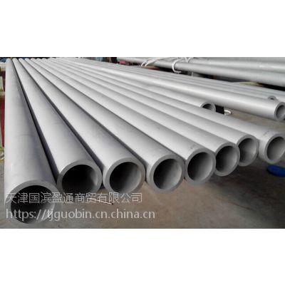 310S耐高温钢管 310S耐高温不锈钢管