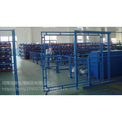 河南许昌厂家供应车间隔离网、三门峡直销仓库隔离栅栏