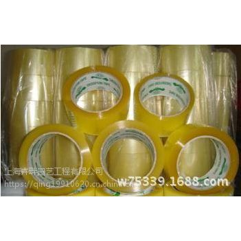 【热销】长期供应上海纸箱 纸盒 封箱胶带 缠绕膜等包装制品