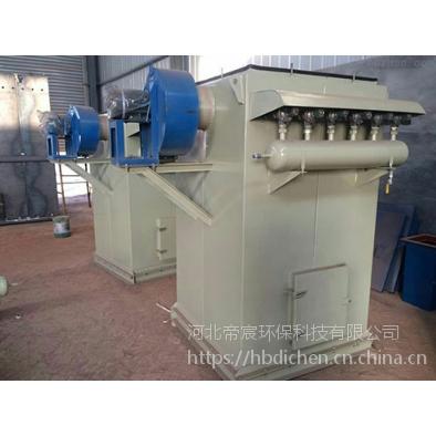 除尘器生产厂商帝宸环保DMC型脉喷单机袋式除尘器工作原理故障处理分析