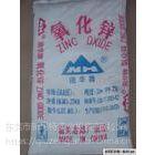 供应广东氧化锌99.7%(高含量13790538855)