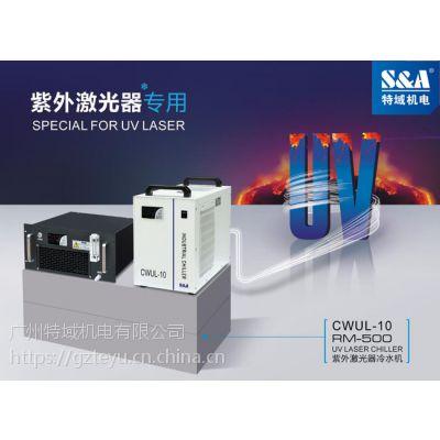 光固化3D打印机专用S&A冷水机,3W-15W紫外激光器冷却