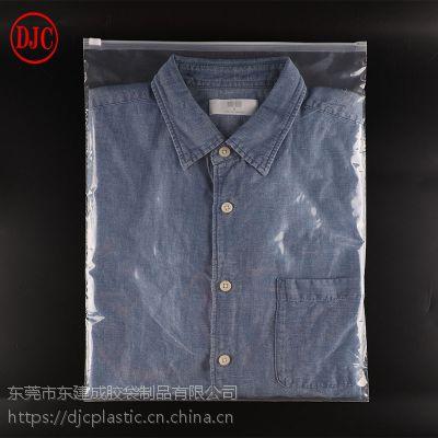 东莞凤岗厂家批发服装包装袋男女装自封口袋童装拉链袋