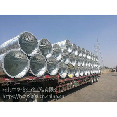 青海波纹钢板桥涵施工 钢波纹管涵 市政管道管廊排水
