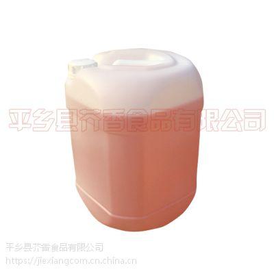 专业生产芥末精油 合成芥末精油