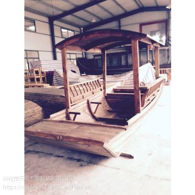定制渔船木船出售