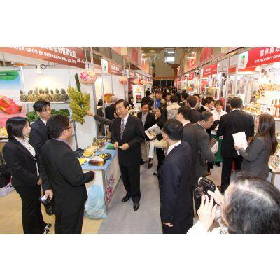 2018年广州国际特色食品饮料展览会