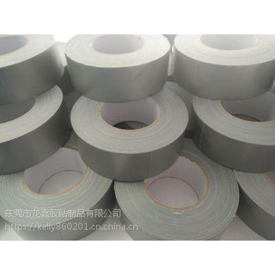 布基单面胶带 地毯单面胶带