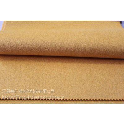 羊绒双面呢,羊绒双面呢毛呢面料,羊绒双面呢毛呢面料生产厂家