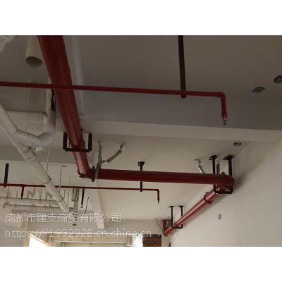 自贡Q235抗震支架厂家生产