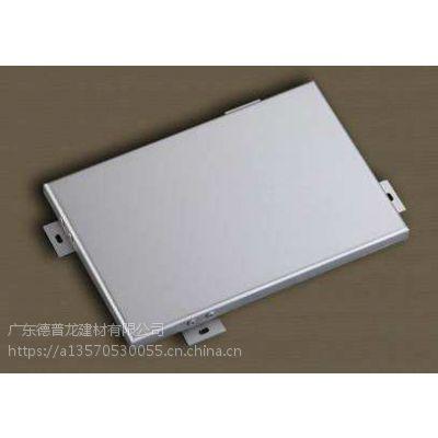 广东铝制氟碳铝单板为何深受大众喜爱?