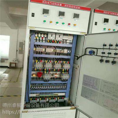 卓智锅炉供热变频柜 高压变频调速控制柜 电气控制柜加工定制