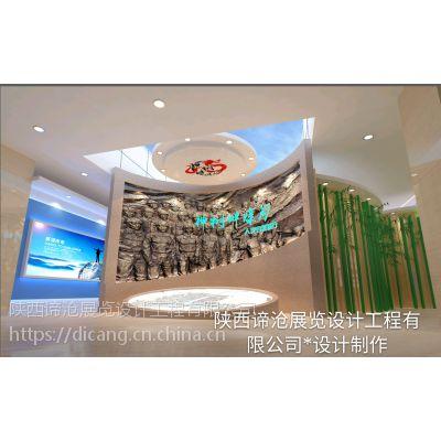 陕西谛沧展览展厅案例人文自然展厅专业展厅文案策划展厅设计施工