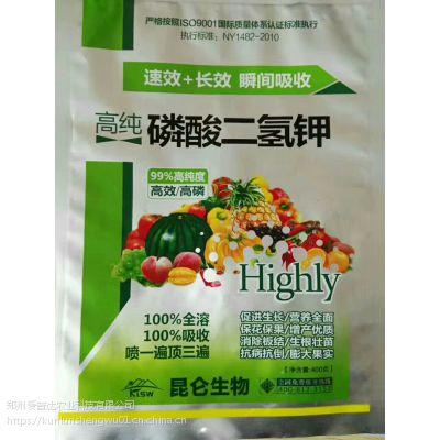 高纯磷酸二氢钾纯度高叶面喷施吸收好