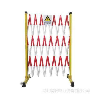 电力安全绝缘施工伸缩围栏玻璃钢管式隔离栏可移动防护伸缩围栏