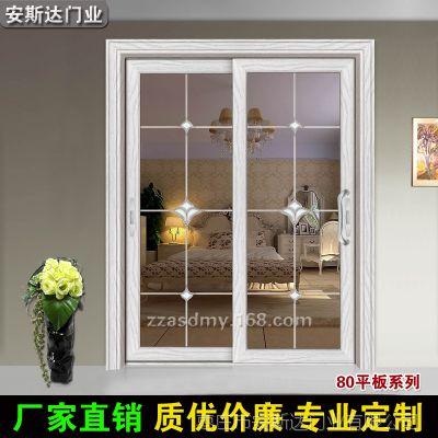 厂家直销双层钢化中空玻璃推拉门定制厨房阳台客厅80平面移门定做