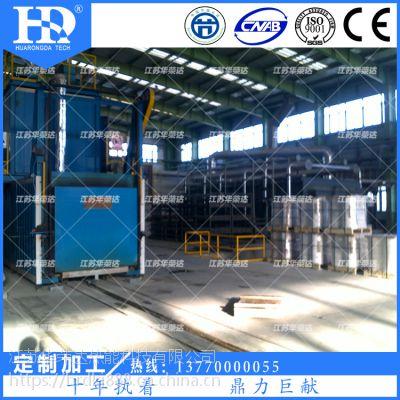 江苏华荣达干燥窑炉 燃气隧道干燥窑炉 厂价直供 华荣达专业打造 保修三年