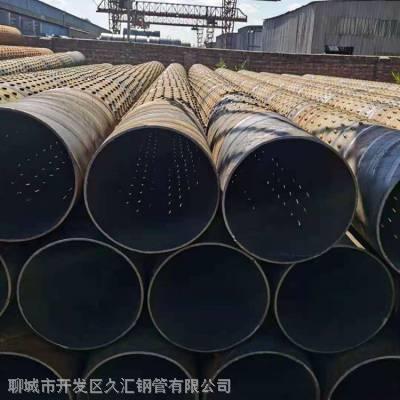 农田滤水管273\325、377型号冲孔滤水管一米价格