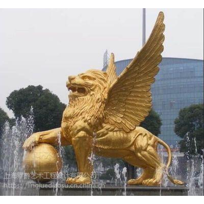 重庆雕塑装饰性飞狮玻璃钢雕塑制作