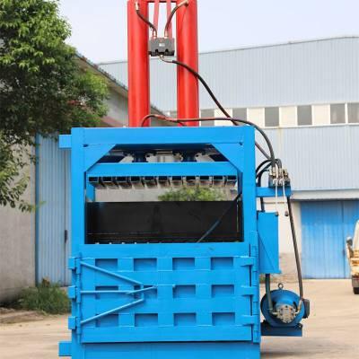 单杠40吨油漆桶压扁机 启航皮革废料液压打包机 瓶盖压块机
