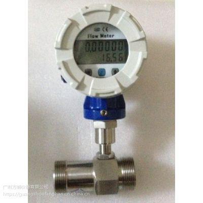 供应方韩锅炉高温全不锈钢水表GLXS-15