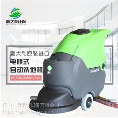 太仓手推式洗地机|手推式洗地机|一月清洁设备(在线咨询)