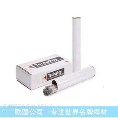 中国区授权美国泰克罗伊焊条总代理 型号全价格低