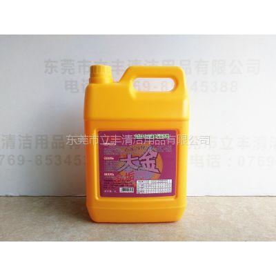 水垢清洁剂 空调清洁剂 大金高级中央空调水垢清洗剂