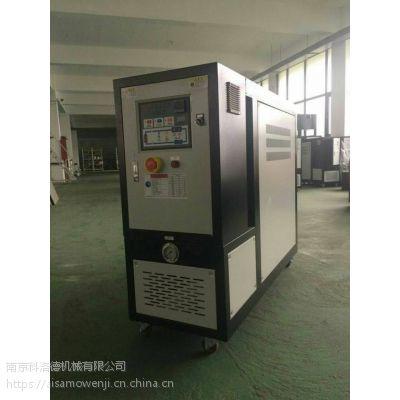 供应南通模具温度控制机,南通模温机,南通油加热器锅炉
