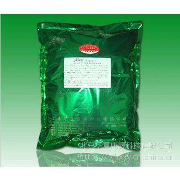肥料发酵剂