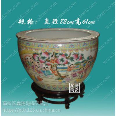 供应粉彩陶瓷鱼缸 大厅摆件陶瓷缸