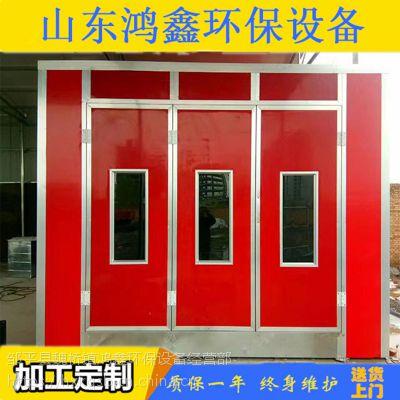 陕西铜川烤漆房 优质汽车烤漆房知名制造商-宏天腾亚