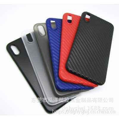 苹果iPhone X薄款碳纤纹/磨砂手机壳