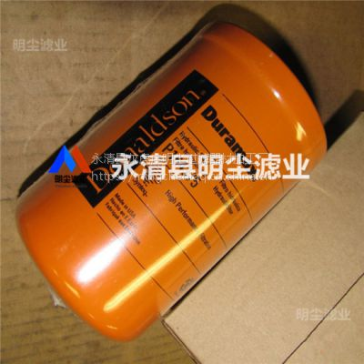 河北厂家供应P173226唐纳森滤芯