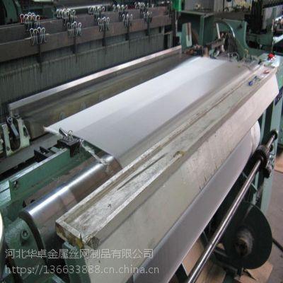 316L不锈钢网 40目50目60目食品级过滤网 茶壶过滤筛网