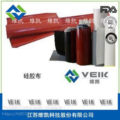 供应山东硅橡胶玻璃纤维布,耐腐蚀耐高温抗老化硅胶布