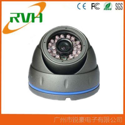 供应批发安防产品|塑料型半球|监控摄象机|枪机型摄象机|红外防水