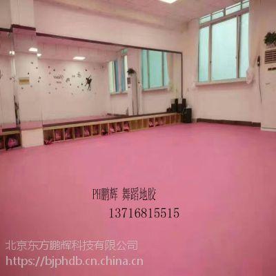 供应体育舞蹈塑胶地垫 少年舞蹈地板