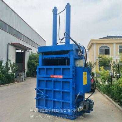 浙江省丽水市易拉罐液压打包机蛇皮袋液压打包机用多大吨位