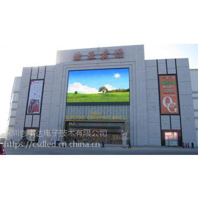 室内全彩led显示屏 创事达直销 P2高清led彩色大广告屏