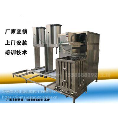厂家直销大型豆腐干机生产线,做豆干的设备,购机免费培训技术