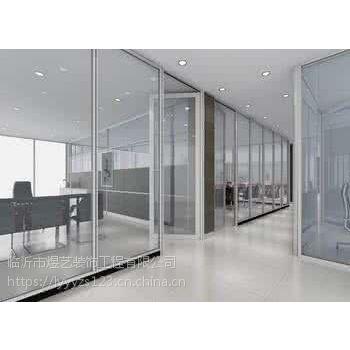 泰安新泰玻璃隔断装修工程
