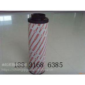 广州HYDAC原装贺德克滤芯0240R020BN3HC厂家